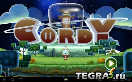 Cordy  (обновлено до Cordy v1.70.13589)