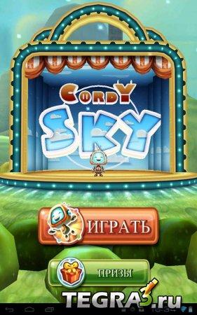 Cordy Sky  v17608 Full MOD [Unlimited Gears]