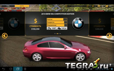 Real Racing 2 HD (��������� �� v.000640) + ����������� ������