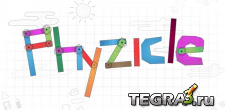 иконка Phyzicle Sandbox