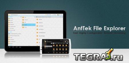 AntTek Explorer Ex Pro