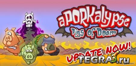 Aporkalypse - Свиньи Судьбы