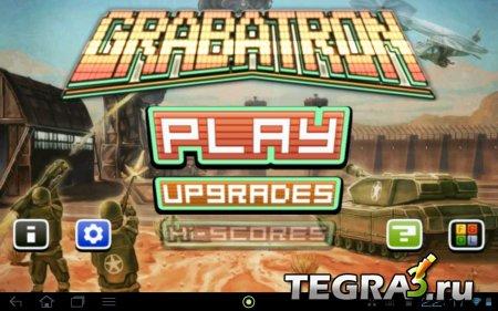 Grabatron (обновлено до v.1.5.5)