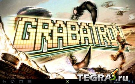 иконка Grabatron