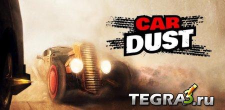 иконка CarDust