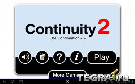 Continuity 2 (обновлено до V1.2.1)