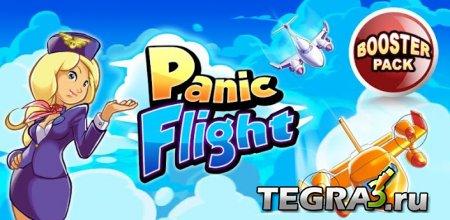 Panic Flight Booster Pack
