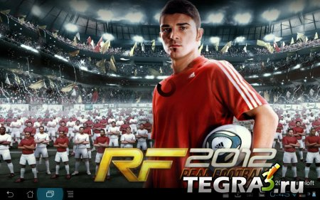 иконка Real Football 2012