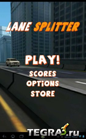Lane Splitter V4.0.4