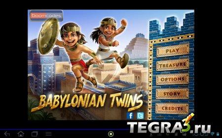 Babylonian Twins Premium V1.7.4