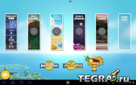 Angry Birds Rio v2.3.1