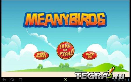 Meany Birds