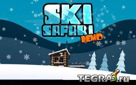 Ski Safari v1.5.1 [свободные покупки]