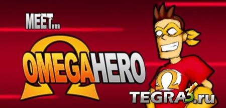 иконка Omega Hero