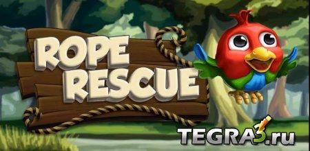 Rope Rescue  (обновлено )