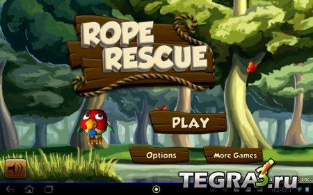 Rope Rescue  (обновлено v1.252)