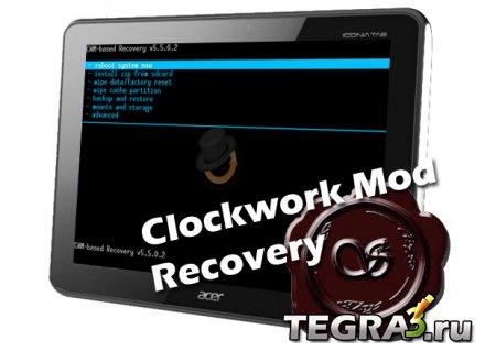 Как установить ClockWorkMod Recovery (CWM) на Acer Iconia Tab A510/A511