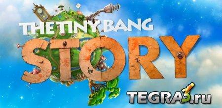 Теория Крошечного Взрыва (The Tiny Bang Story)  Online