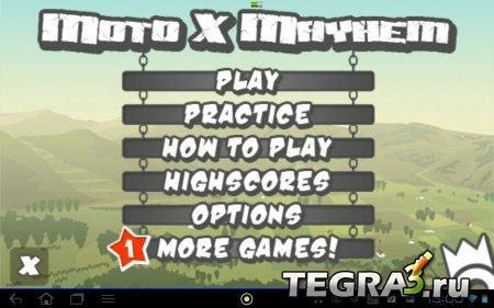 Moto X Mayhem (обновлено до v1.82)