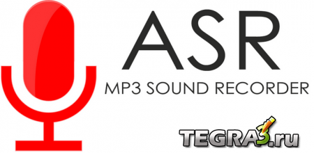 ASR - Free MP3 Sound Recorder