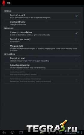 ASR - Free MP3 Sound Recorder v3.1