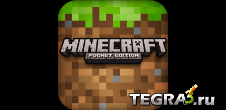 Minecraft - Pocket Edition 3D v0.11.1 [полная версия]