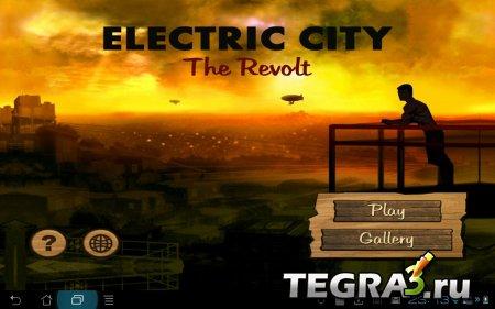ELECTRIC CITY The Revolt