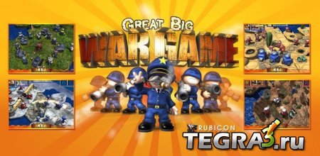 иконка Great Big War Game