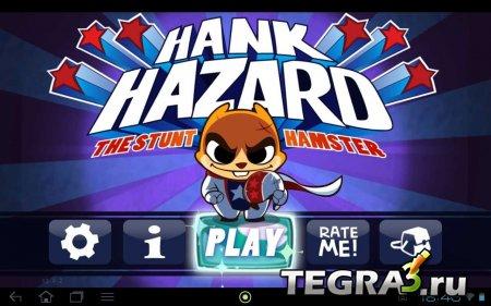 Hank Hazard The Stunt Hamster (обновлено до v.1.0.5)