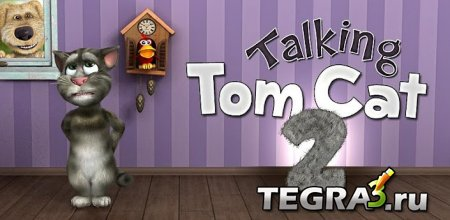 Talking Tom 2  Mod