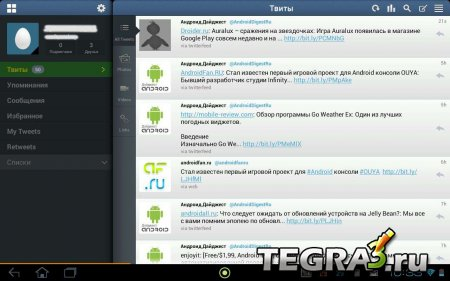 TweetCaster Pro for Twitter v9.0.0