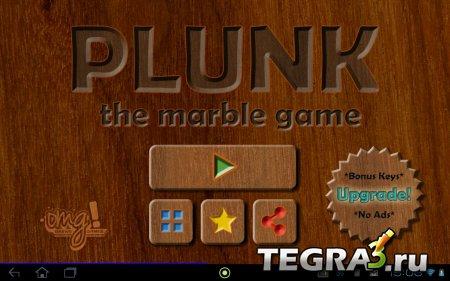 Plunk! (обновлено до v1.3) [G -sensor]
