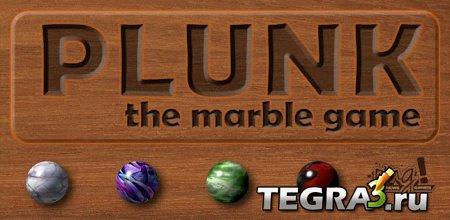 иконка Plunk!