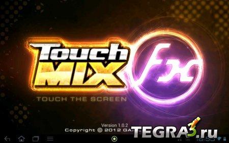 иконка TouchMix FX