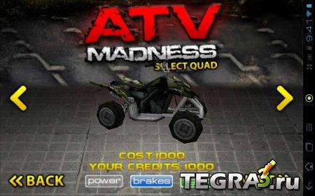 ATV Madness v.1.22