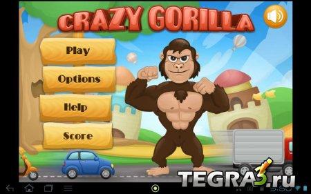 иконка Crazy Gorilla