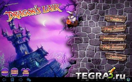 Dragon's Lair v1.059