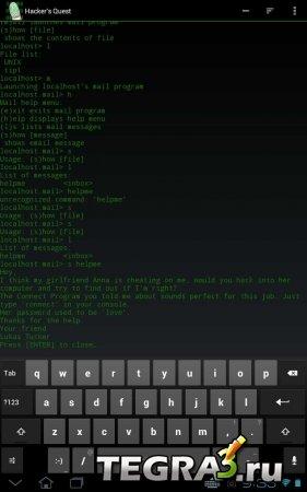 Hacker's Quest v.1.1