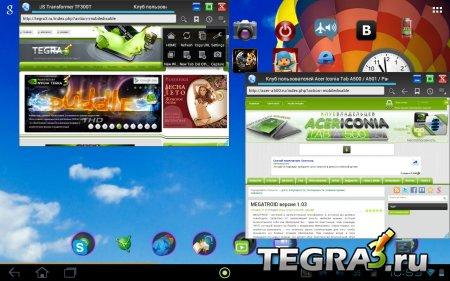 Floating Browser Flux! V1.0.3