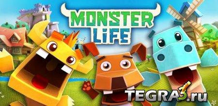 Будни монстров( Monstеr Life)