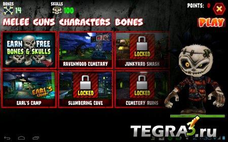 GraveStompers (обновлено до v.1.14)