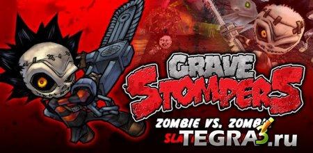иконка GraveStompers