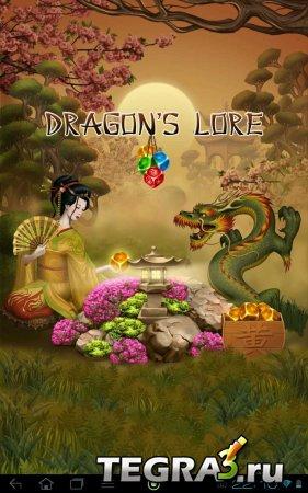 иконка Dragon's Lore