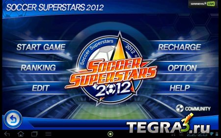 Soccer Superstars 2012 (обновлено до v.1.1.0)