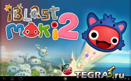 iBlast Moki 2 (обновлено до v.1.1.6)