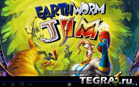 иконка Earthworm Jim