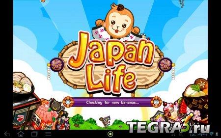 иконка Japan Life