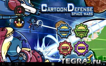 Cartoon Defense: Space wars