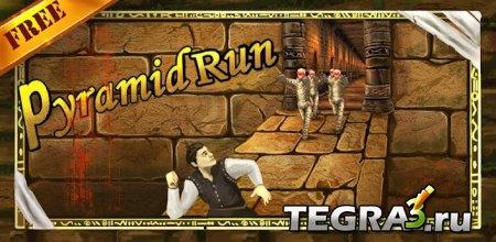 иконка Pyramid Run
