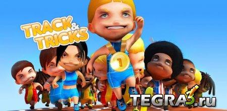 иконка Track & Tricks